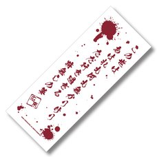 Samurai Spirits Ukyo Blood Splatter Tenugui Towel