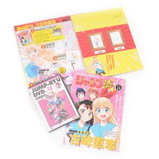 Jump-Ryu! Vol. 13 Nisekoi w/ Manga Drawing Tutorial DVD