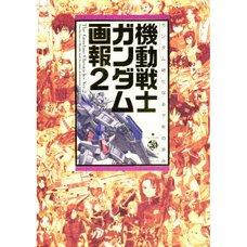Mobile Suit Gundam Pictorial