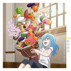 Brand New Diary / Mahou no Kaze (The Slime Diaries Edition)   Akane Kumada Single CD