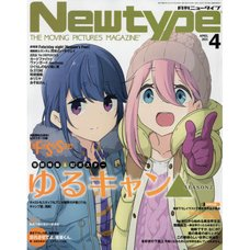 Monthly Newtype April 2021