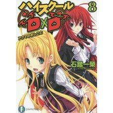 High School DxD Vol. 8 (Light Novel)