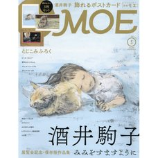 Moe May 2021
