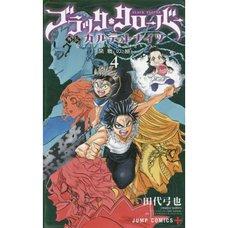Black Clover: Quartet Knights Vol. 4
