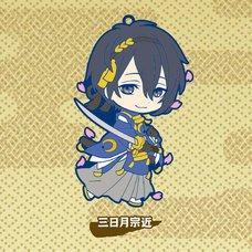 Touken Ranbu -Online- Niitengomu! Vol. 1
