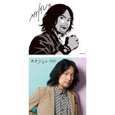 Hiroyuki Yoshino 1st Full Album
