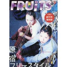 Fruits May 2017