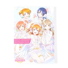 Love Live! School Idol Festival Official Illustration Book Vol. 3
