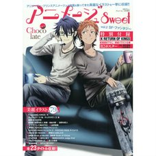 Animage Sweet March 2016