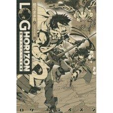 Log Horizon Vol. 10 (Light Novel)