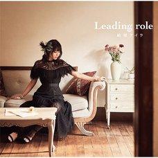 Leading Role | Aira Yuuki Original Mini Album