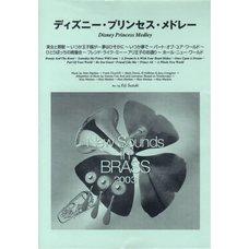 New Sounds in Brass Vol. 31: Disney Princess Medley
