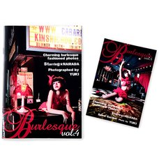 "Namada's Photo Book ""Burlesque Vol. 4"""