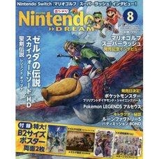 Nintendo Dream August 2021