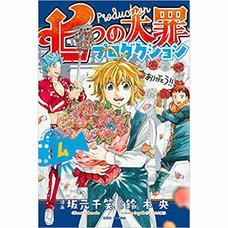The Seven Deadly Sins Production Vol. 4