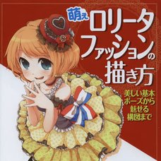 How to Draw Moe Lolita Fashion: From Beautiful Fundamental Poses to Charming Composition