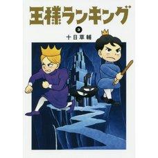 King Ranking Vol. 3