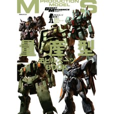 Gundam Complete Mobile Suit Works Vol. 11