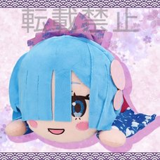 Mega Jumbo Lying Down Plush Re:Zero -Starting Life in Another World- Rem: Nagomi Style