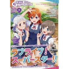 Dengeki G's Magazine September 2021