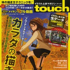 Touch Vol.14