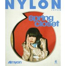 Nylon Japan April 2020