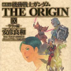 Mobile Suit Gundam The Origin Vol.9