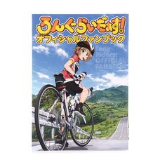 Long Riders! Official Fan Book