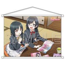 Love Live! Nijigasaki High School Idol Club Setsuna & Shioriko B2-Size Tapestry