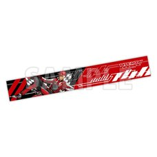 TYPE-MOON Racing Emiya Muffler Towel