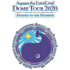 Aqours 6th LOVELIVE! Dome Tour 2020 Memorial Pin Set ~Journey to the Sunshine~