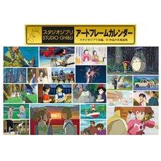 Studio Ghibli Art Frame 2021 Calendar