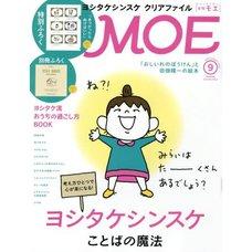 Moe September 2020