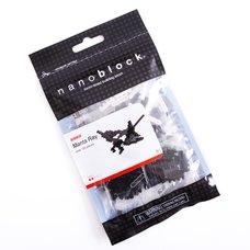 Nanoblock Manta Ray