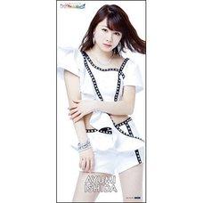 Morning Musume。'15 Gradation Tour Microfiber Towel - Ayumi Ishida