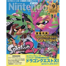 Nintendo Dream September 2017