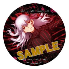 Fate/stay night: Heaven's Feel Deka Pin Badge A
