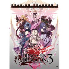 Drag-on Dragoon 3 Official Piano Score Book