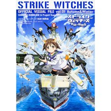 Strike Witches: Kiseki no Rondo Official Visual File Vol. 1: Autumn & Winter