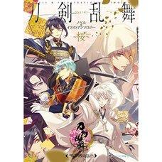 Touken Ranbu -Online- Novel & Illustration Anthology - Sakura