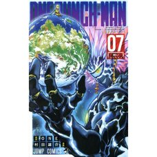 One-Punch Man Vol. 7
