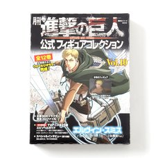 Monthly Attack on Titan Official Figure Collection Magazine Vol. 10 w/ Erwin Smith Figure (3D Maneuver Gear Ver.)