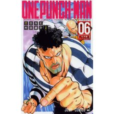 One-Punch Man Vol. 6