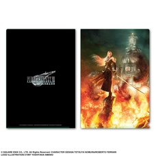 Final Fantasy VII Remake Metallic File Vol. 2