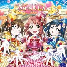 Love Live! Nijigasaki High School Idol Club  A・ZU・NA 1st Single CD
