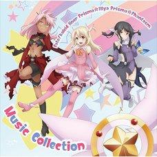 Fate/kaleid liner Prisma Illya Prisma Fantasm Soundtrack CD