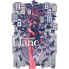 blanc: Kouhaku Kuroboshi Art Book
