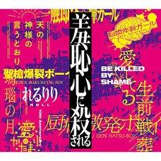 rerulili Original & Best CD (2-Disc Set)