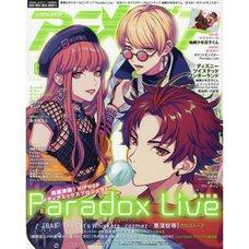 Animedia August 2020