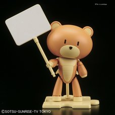 HGPG 1/144 Gundam Build Fighters Petit'Gguy Rustyorange & Placard